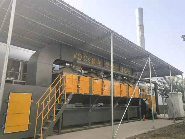 工厂活性炭催化燃烧废气
